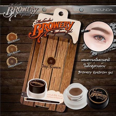 Meilnda Browery Eyebrow Gel เมลินดาเจลคิ้วบราวเวอร์เจลคิ้วเนื้อลื่น เขียนง่ายมาพร้อมแปรงตัดคุณภาพดี