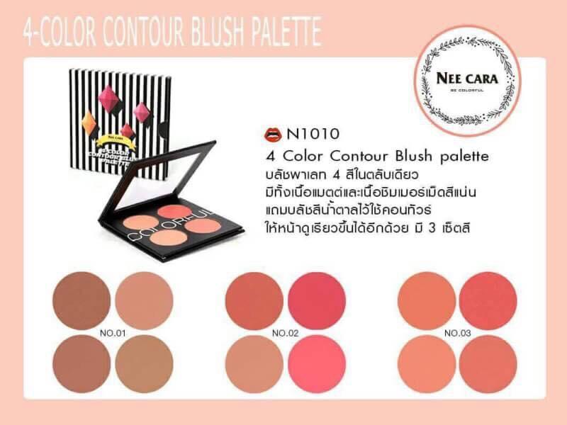 NEE CARA 4 color contour blush Nee Cara No.1010 นีคาร่า บลัช พาเลท 4 สีในตลับเดียว