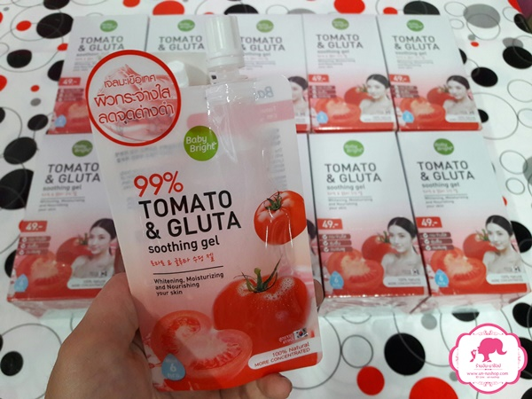 Karmart Baby Bright Tomato & Gluta Soothing Gel เจลมะเขือเทศผสมกลูต้า 99%