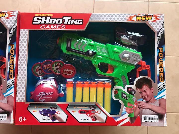 ปืนยิงลูกโฟม