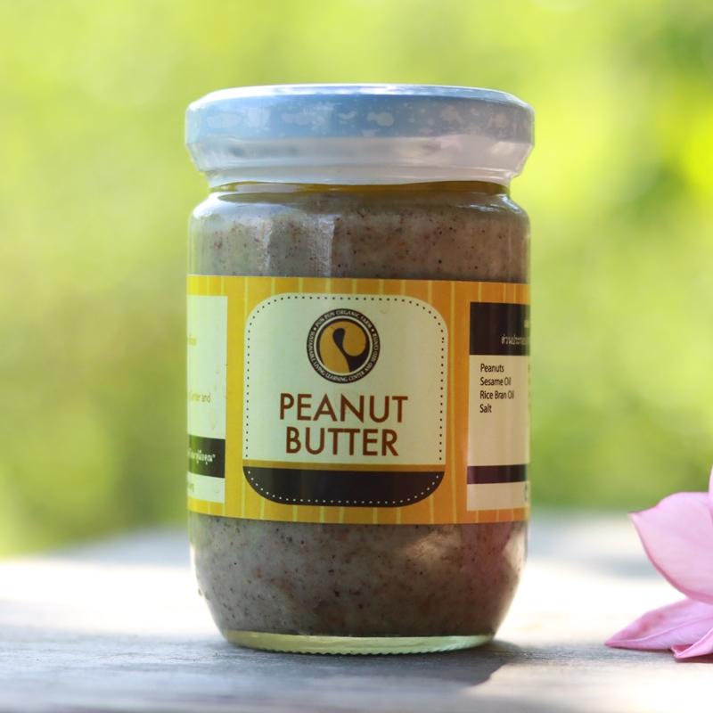 เนยถั่ว (ใหญ่) Peanut Butter (Big)