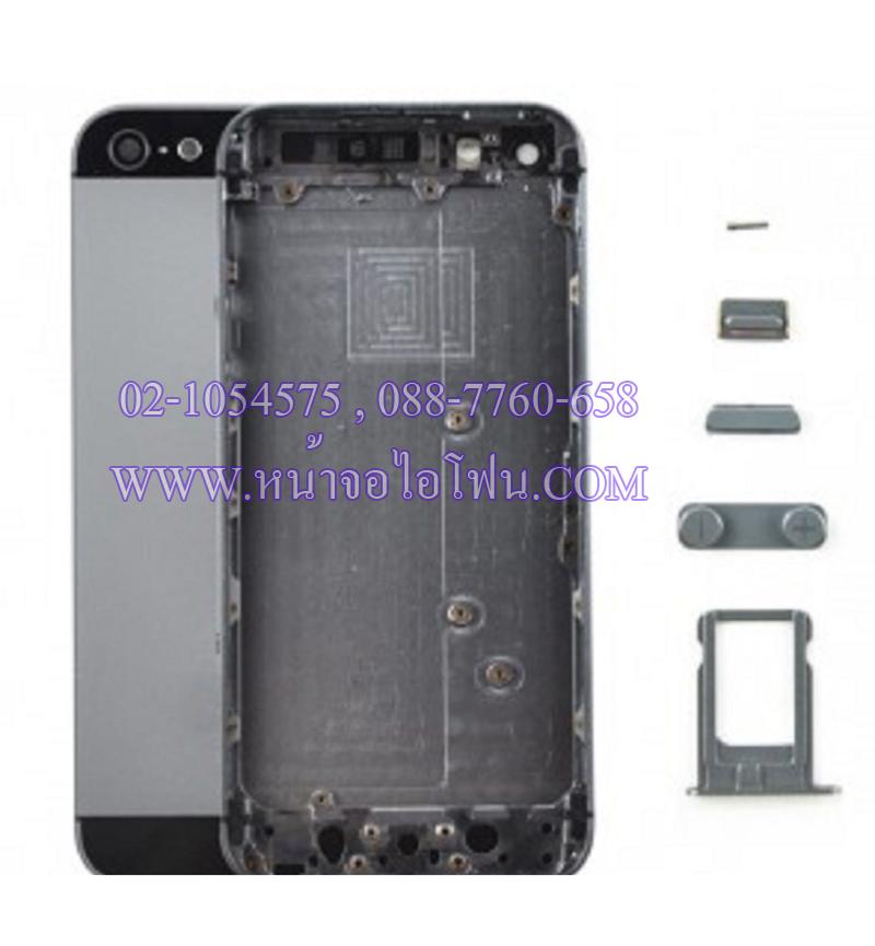 อะไหล่ไอโฟน 5 เคสกลางไอโฟน 5 (สีดำ)