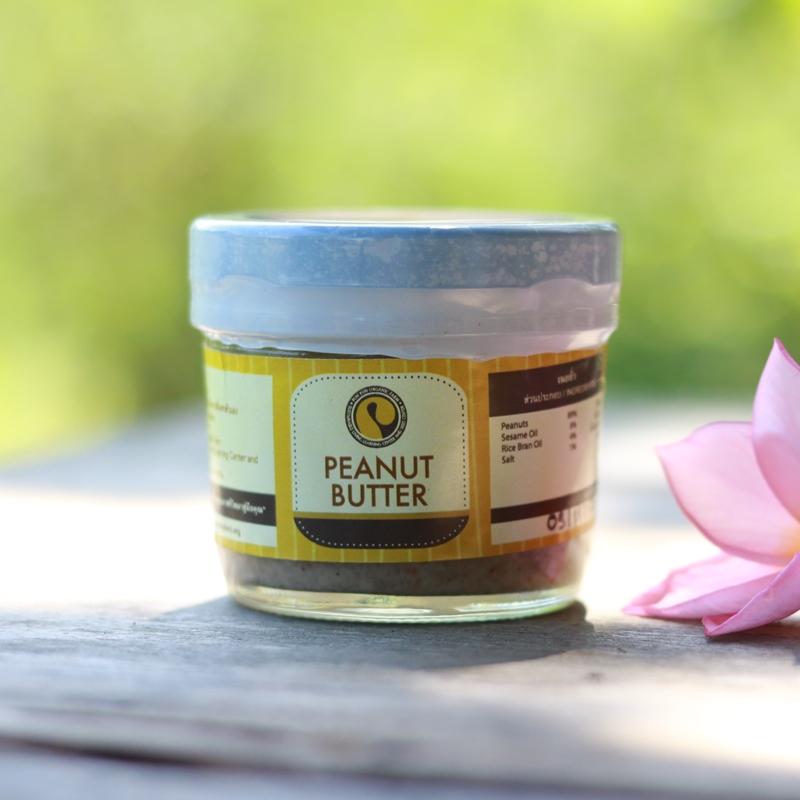 เนยถั่ว (เล็ก 120g) Peanut Butter (small)