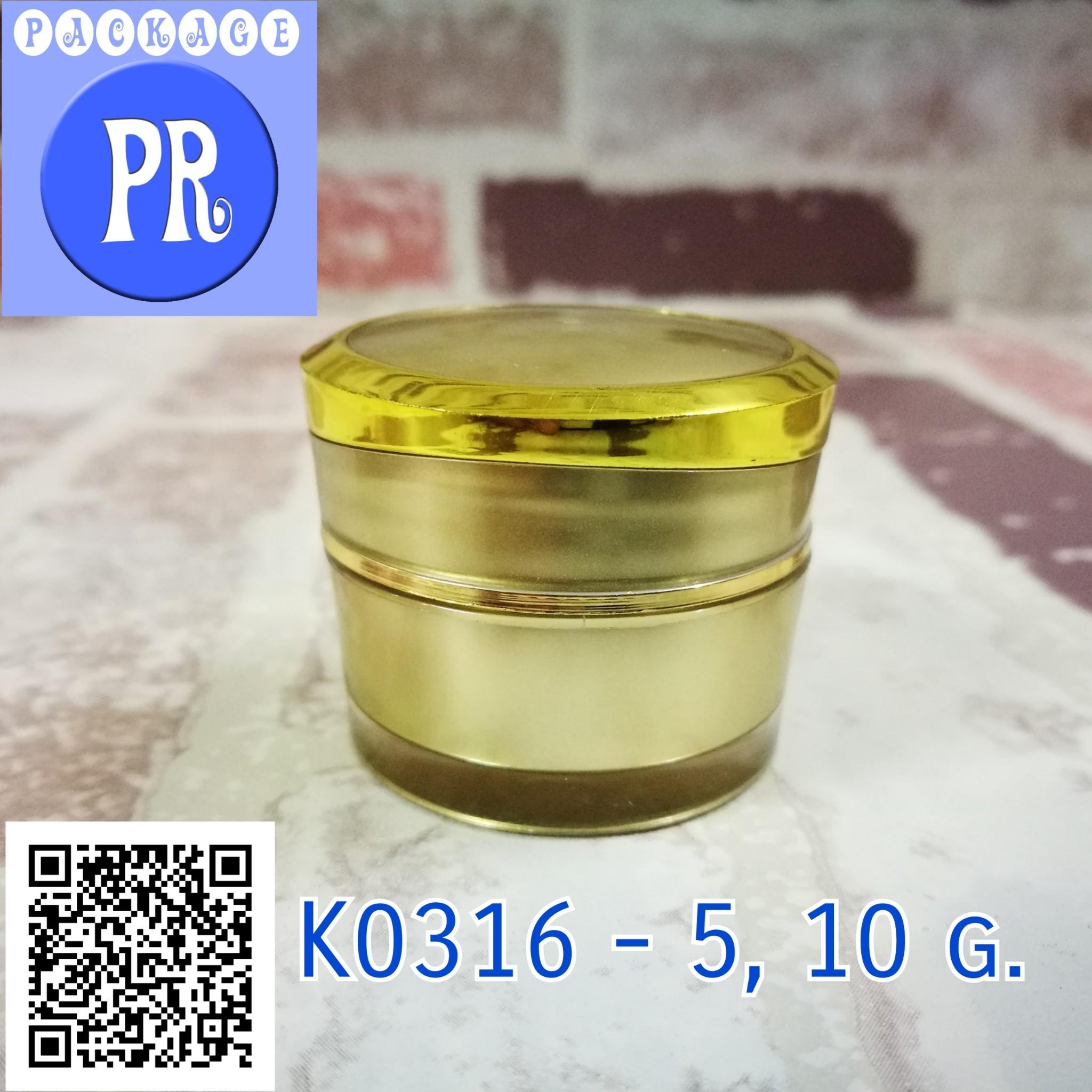 K0316 - 5 g