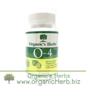 O-4 Organic's Herbs 60 เม็ด ลดน้ำหนัก กระชับสัดส่วน ล้างลำไส้ ขับไขมัน ทั้งเก่าและใหม่ ระบายไม่มวนท้อง