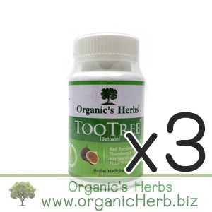 (ซื้อ3 ราคาพิเศษ) Too Tree Organic's Herbs ล้างพิษ 30 เม็ด ล้างพิษในเลือด ล้างโลหะหนัก ล้างแอลกอฮอล์ ในเลือด ล้างพิษจากการทานยาหรืออาหาร