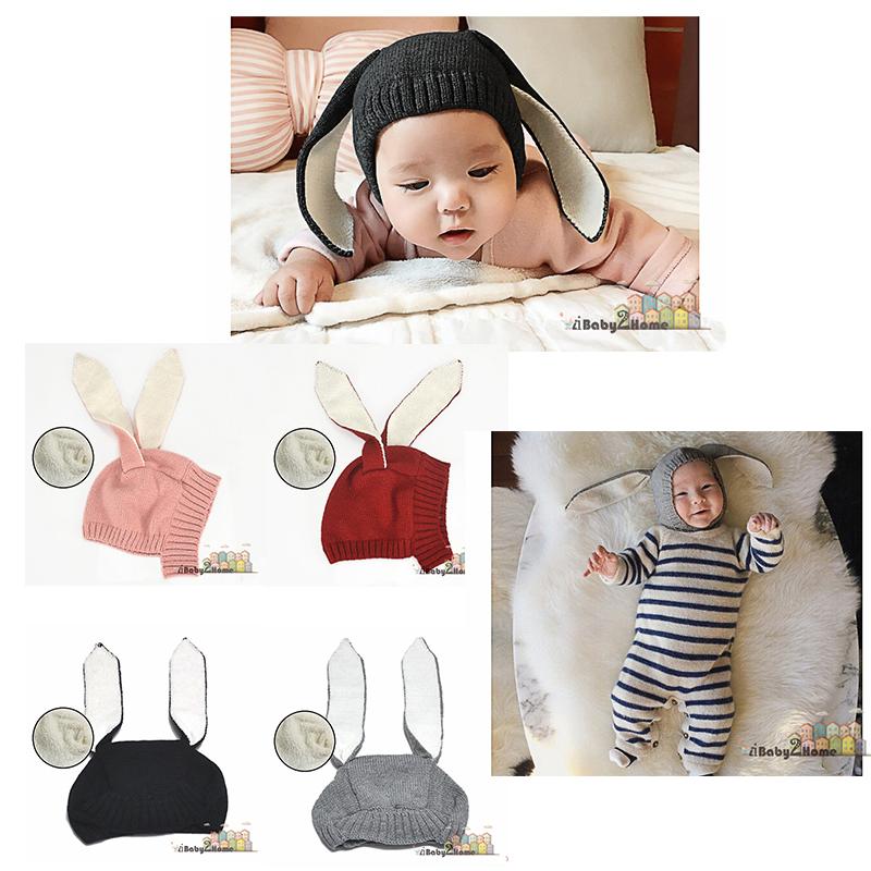 หมวกไหมพรมเด็กกระต่ายหูยาวสุดน่ารัก มีซับใน