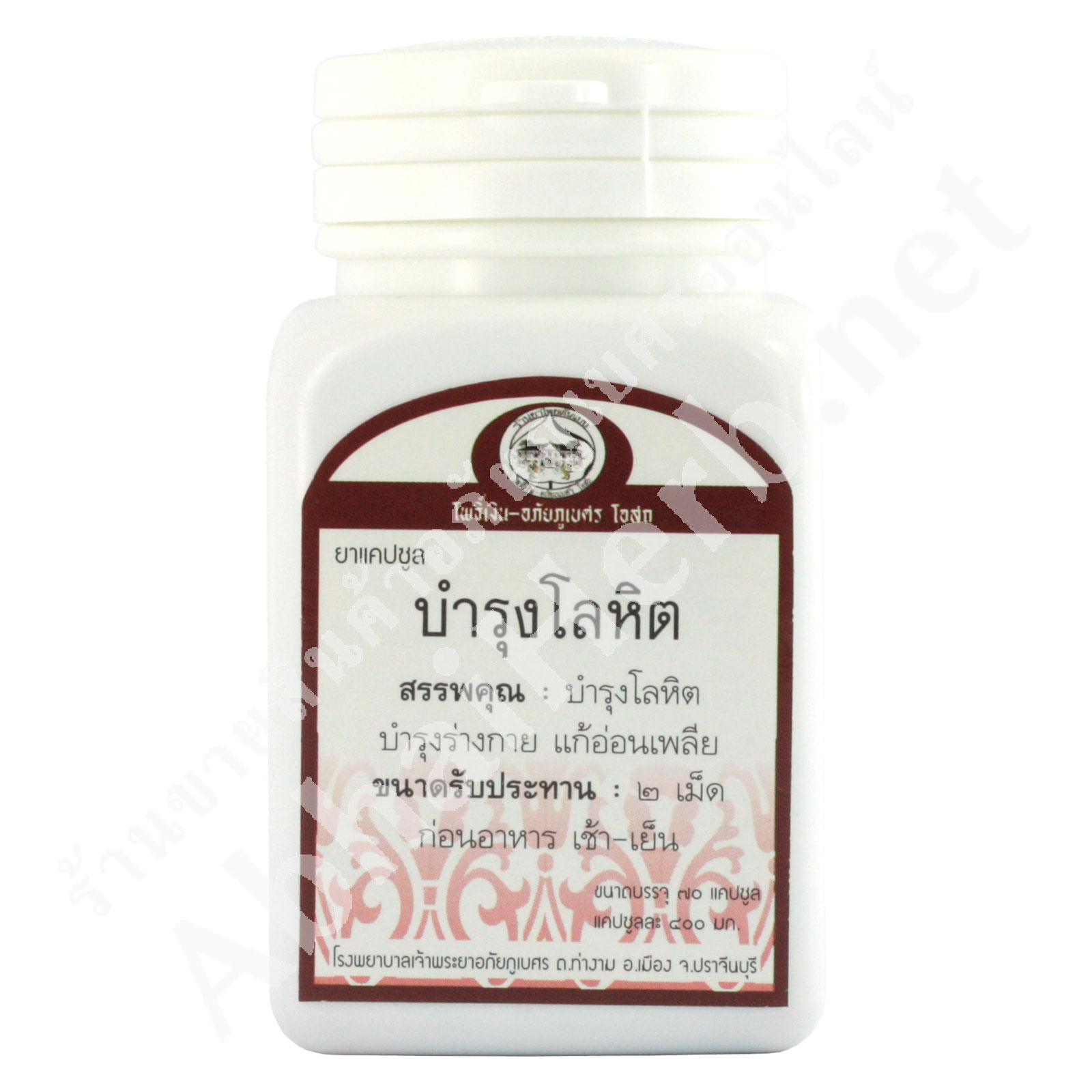 Healthy Blood Capsules (400 mg. 70 Capsules) - 'Silver Bodhi' Thai Traditional Medicine Shop, Abhaibhubejhr Osod