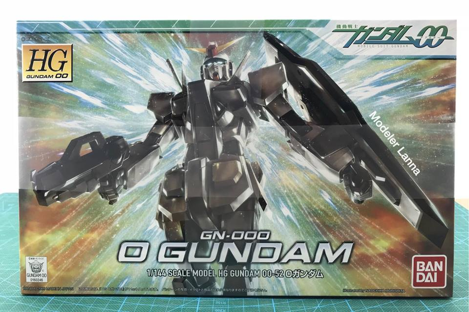 HG GN-000 O GUNDAM