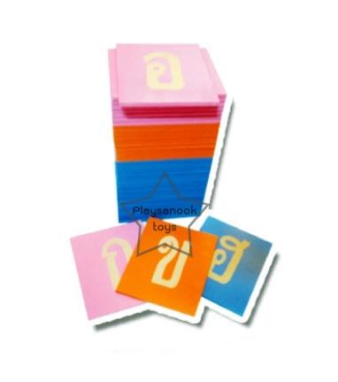 TY-1229 บัตรพยัญชนะกระดาษทรายภาษาไทย