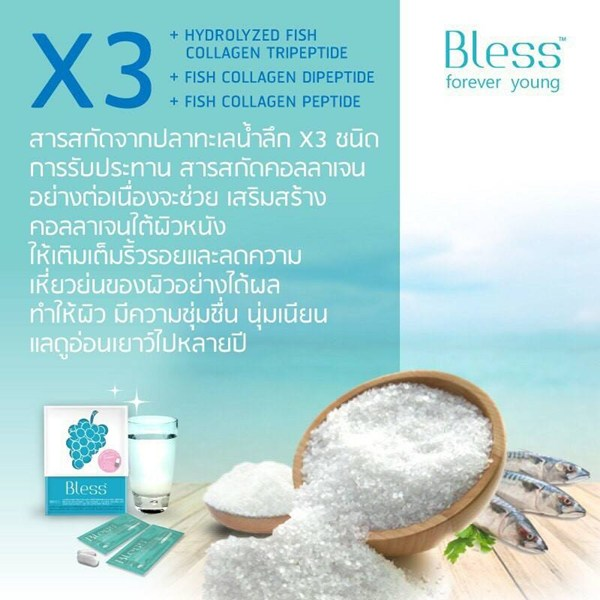 Bless Collagen by JT ของแท้