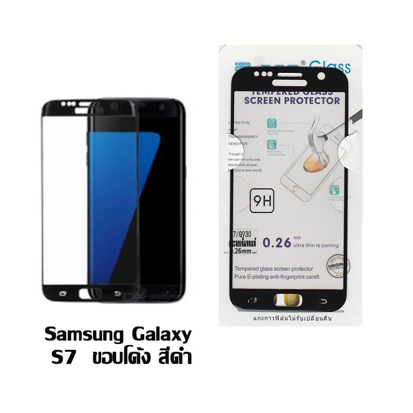 P-one ฟิล์มกระจก Samsung Galaxy S7 เต็มจอ สีดำ