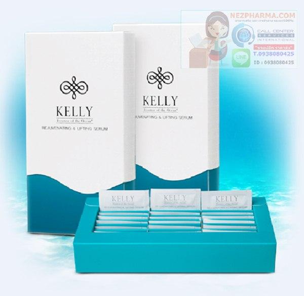 Kelly Serum เคลลี่ เซรั่ม