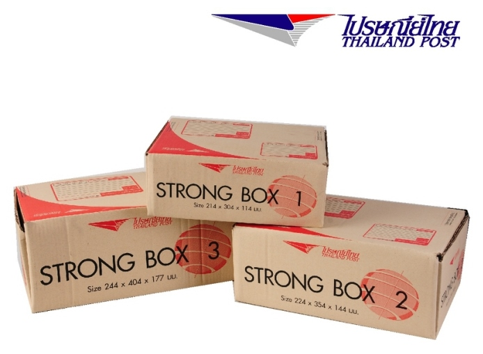 Strong Box (ซื้อคู่กับหนังสือเท่านั้นค่ะ)