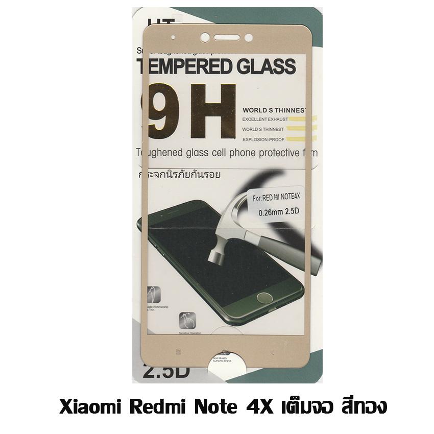 HT ฟิล์มกระจกเต็มจอ Xiaomi Redmi Note 4X สีทอง