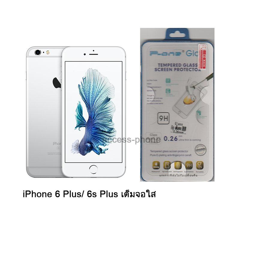P-one ฟิล์มกระจก iPhone 6 Plus/ 6s Plus เต็มจอใส
