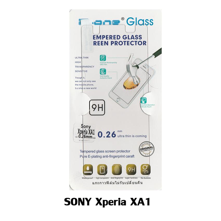 p-one ฟิล์มกระจก Sony Xperia XA1