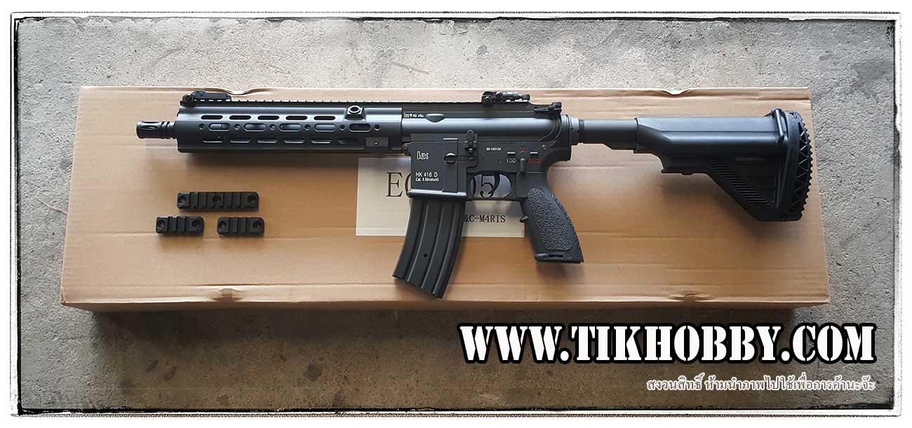 ปืนอัดลม ไฟฟ้า จาก E&C รุ่น 105S สีดำ+ราง