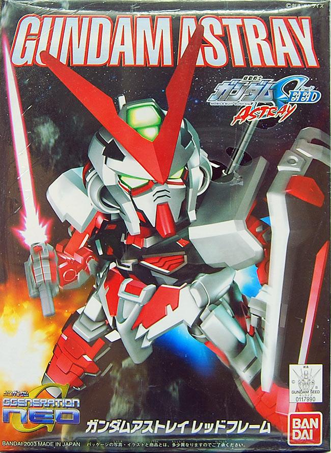 Gundam Astray (SD)