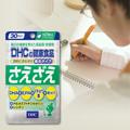 DHC Saezae (30 วัน) วิตามินรวมมิตรสมองใส บำรุงสมอง ป้องกันสมองเสื่อม บำรุงความจำ คลายเคลียด