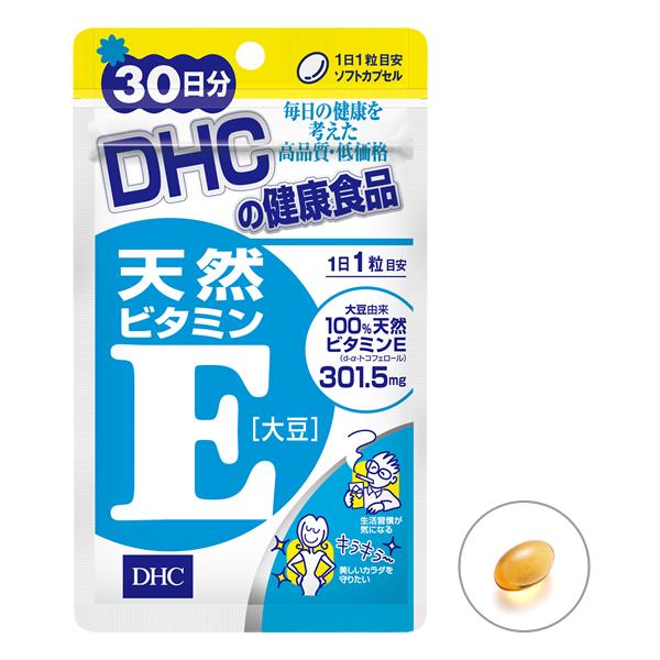 คลิ๊กมีรีวิว dhc vitamin e วิตามินอี 30วัน ผิวคล้ำแดดค่อยๆขาวขึ้น ผิวเรียบเนียน นุ่ม ใส สิวอุดตันหาย