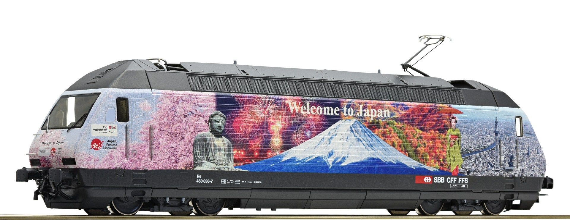 Roco73271 Re460 SBB, welcome to Japan, sound