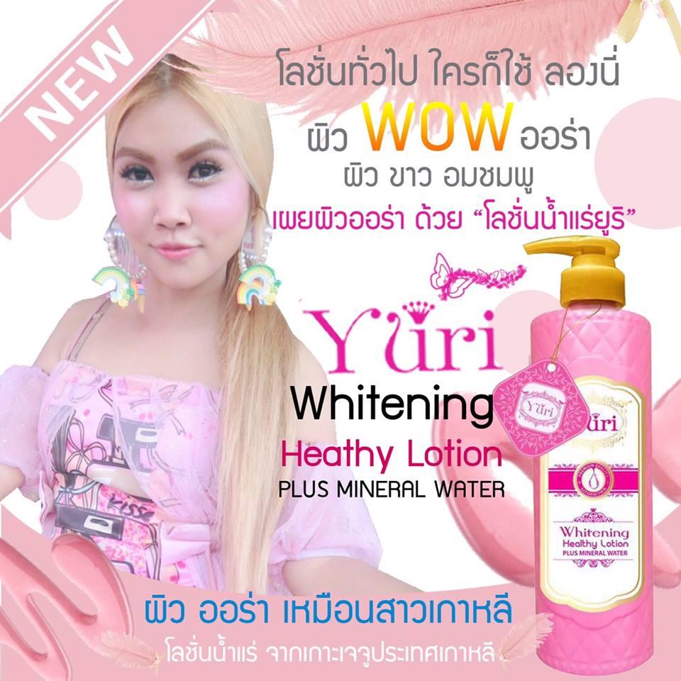 Yuri Whitening Healthy Lotion PLUS MINERAL WATER โลชั่นน้ำแร่ยูริ เพื่อผิวขาวกระจ่างใส อมชมพู