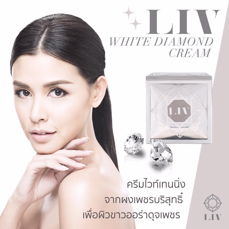 Liv White Diamond 30 g. ลิฟ ไวท์ ไดมอนด์ ครีมวิกกี้ สวยเลอค่า ออร่าดุจเพชร
