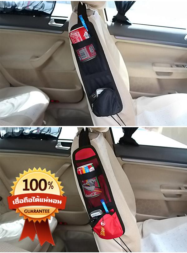 ขายตาข่ายใส่มือถือและกระป๋องน้ำข้างเบาะรถ