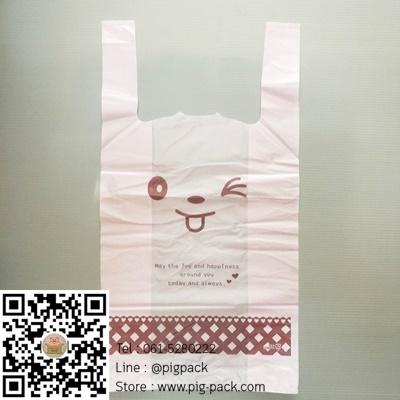 ถุงหูหิ้วขยายข้างสีชมพูลายหน้าการ์ตูนยิ้ม 23x43x11 cm. 100 ชิ้น : O004690
