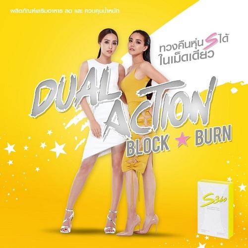 Block burn S360