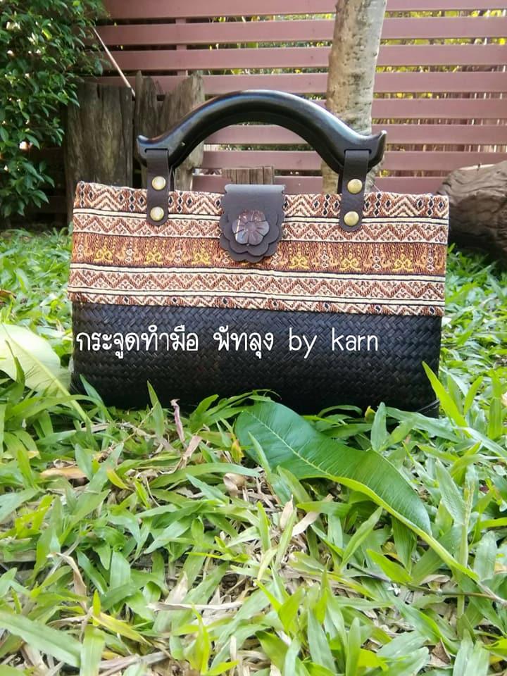 กระเป๋าถือ คาดผ้าไทย สีน้ำตาล