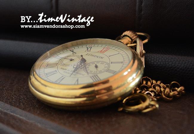 นาฬิกาพกไขลาน