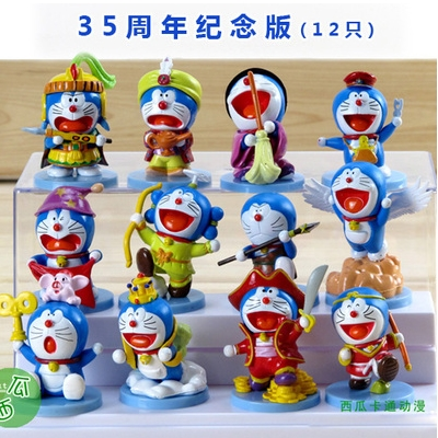 [Preorder] โมเดลโดเรมอน 12 แบบน่ารัก (ไม่มีฐาน) models duo a dream doll ornaments hand to do the 35th anniversary of the seal of the scene Doraemon Doraemon Toys and Gifts