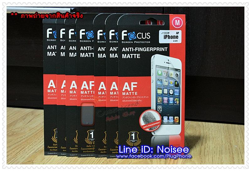 ฟิล์มกันรอย iPhone4/4s Focus กันรอยนิ้วมือ แบบขุ่น