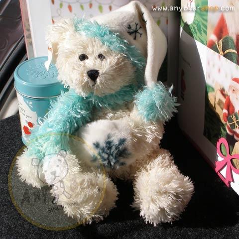 หมีขาวขนปุย ขนาด 26 ซม.