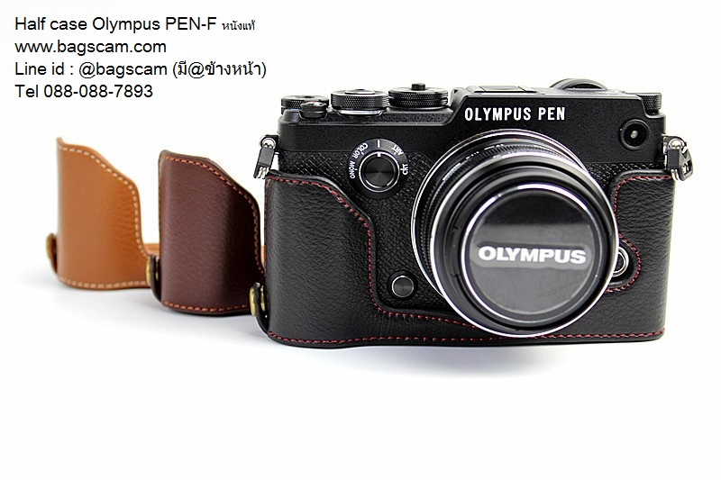 เคสกล้อง Olympus PEN-F