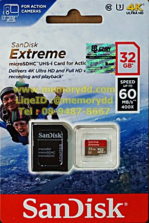 Sandisk MicroSD Extreme 32GB 60MB/s (400X)