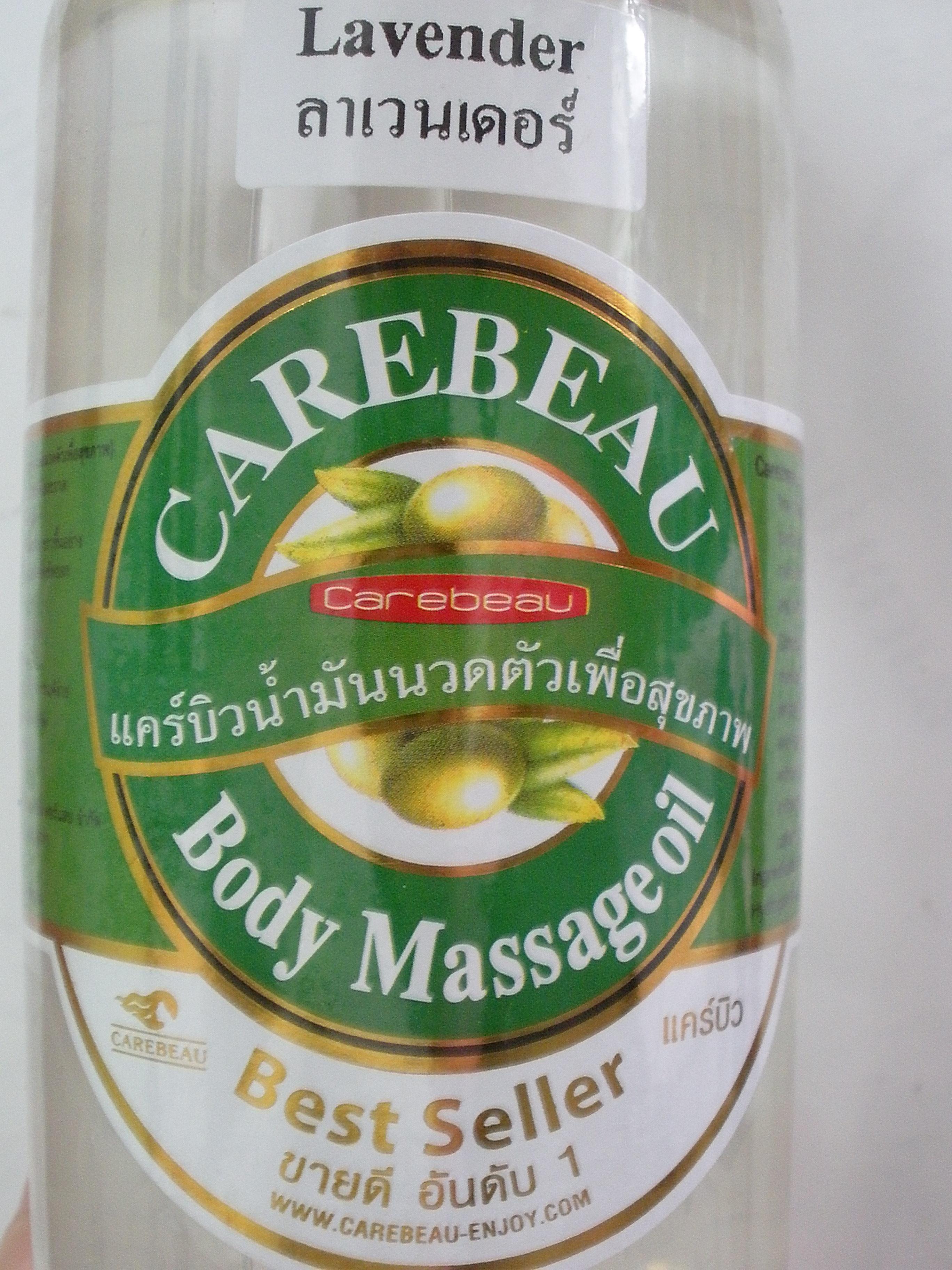น้ำมันนวดตัว กลิ่นลาเวนเดอร์ 500ml (Massage Oil 500ml , Lavender scent)