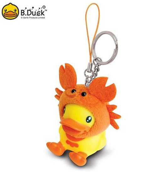 พวงกุญแจ B.Duck ชุดปู