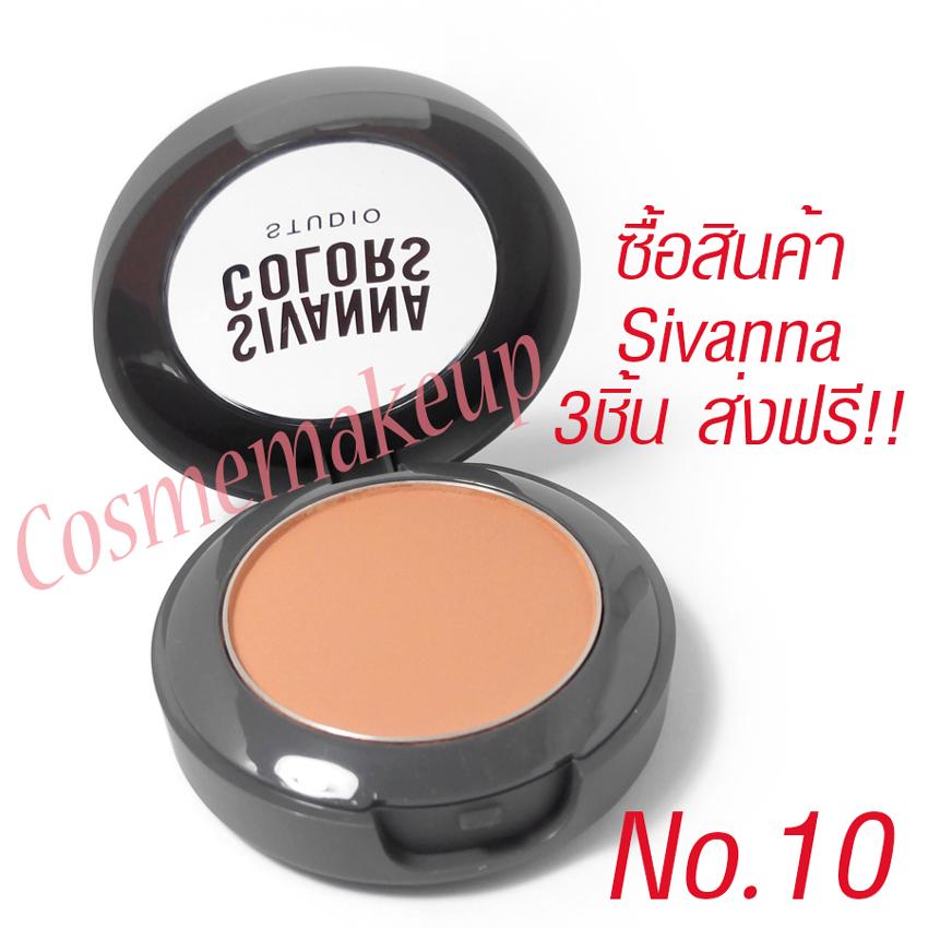 Sivanna Colors Makeup Studio Blush # No.10 บลัชออนทาแก้มสุดฮิตเฉดสีสวยคมชัดติดทนนาน