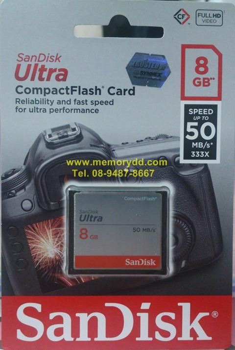CF Sandisk Ultra 8GB 50MB/s (333X)(SIS/Synnex)