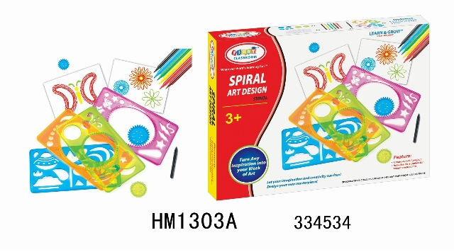 ฝึกวาดเขียนแผ่นสี่เหลี่ยม ชุดวาดลายเส้น FIRST CLASSROOM (SPIRAL ART DESIGN - HM1303A)