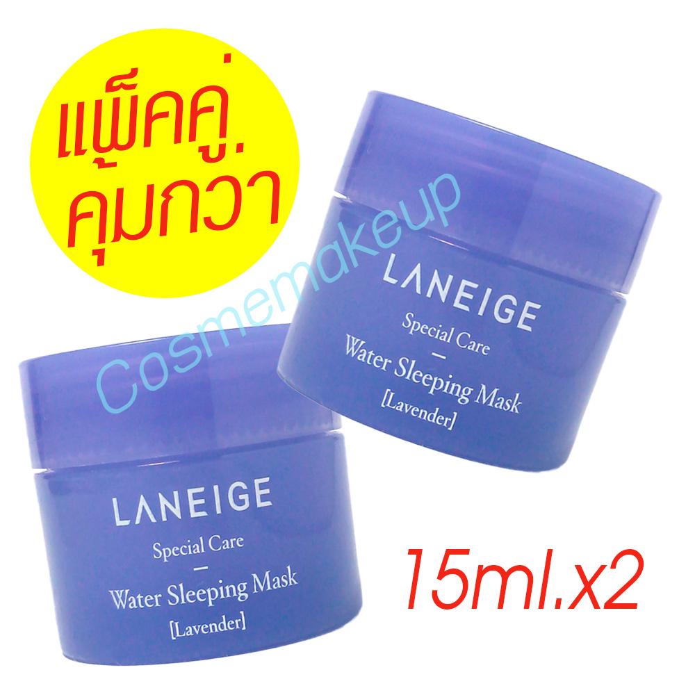 แพ็คคู่ Laneige Special Care Water Sleeping Mask Lavender (Limited Edition) 15ml x 2 เจลใสมาส์กหน้ากลิ่นลาเวนเดอร์ แบบไม่ต้องล้างออก เนื้อเจล บางเบาซึมซาบเร็ว มอบความรู้สึกผ่อนคลายสบายผิว ปรับผิวให้เปล่งปลั่ง กระจ่างใส ดูเนียนนุ่ม เป็นธรรมชาติ