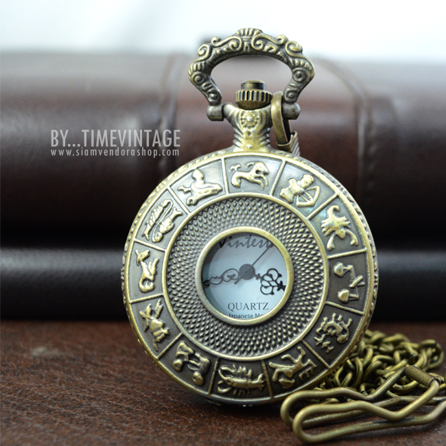 """นาฬิกาพกทรงกลมตลับ ลาย""""นักษัตร 12 ราศี"""" สีทองเหลืองวินเทจ (พร้อมส่ง)"""