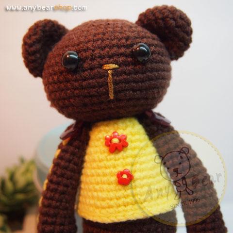 ตุ๊กตาหมีถักขนาด 18 cm. - PiPo (dark brown)
