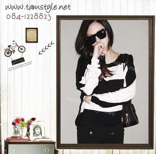 Top -043 เสื้อแฟชั่น เสื้อแขนยาว สีขาวดำ ลายขวาง อกฟรีไซต์ chic มากมายจ้า ((สินค้าพร้อมส่ง)