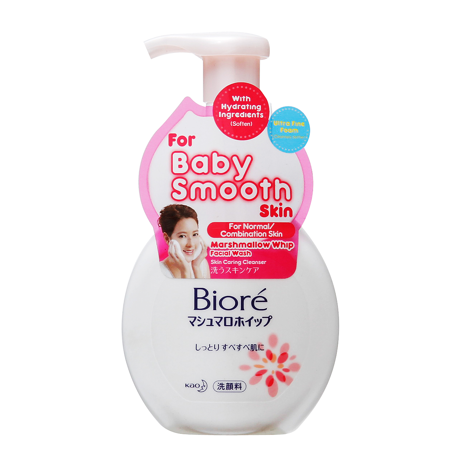 Biore Marshmallow Foaming 150 ml.