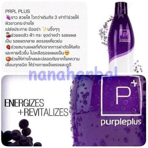 B-PRPL 2 (Purple Plus)
