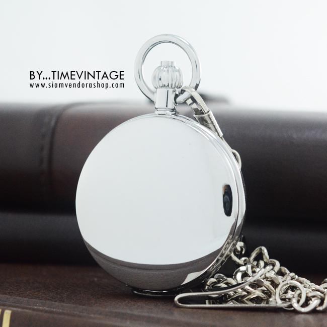 นาฬิกาพกพรีเมี่ยมสีเงินเงาพื้นเรียบระบบออโตเมติก ตัวเรือนทองเหลือง